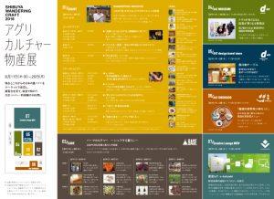 Information_panel0805-mini