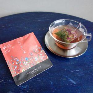 mitsubosi