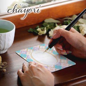 〜お茶と気持ちをお便りにのせて〜『chayori(ちゃより)』のご紹介