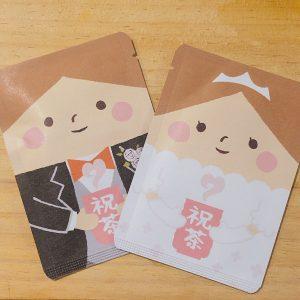 結婚のお祝いに添えて 〜ごあいさつ茶weddingシリーズ〜